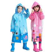 兒童雨衣男童女童正韓時尚帶書包位雨衣雨披