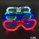 穿搭眼鏡 蹦迪必備眼睛蹦迪專用配飾原宿眼鏡男女潮帶led燈的眼鏡 發光 3C優購