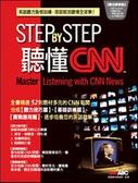 (二手書)Step by Step聽懂CNN