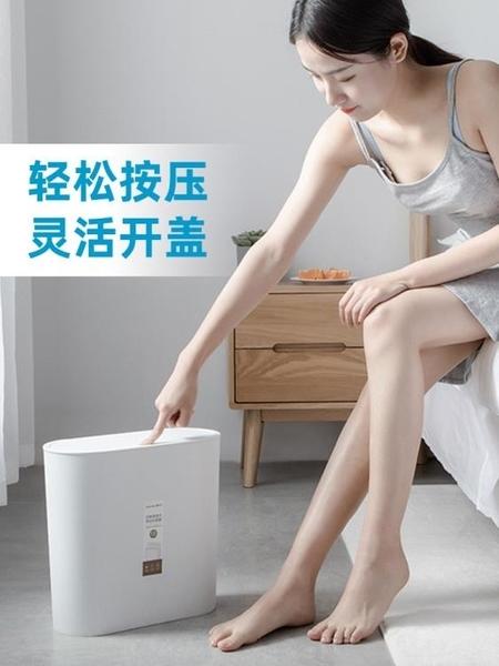 垃圾桶 茶花垃圾桶家用衛生間北歐風廁所臥室廚房客廳簡約夾縫帶蓋圾垃桶 風馳