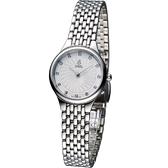 依波路 E.BOREL 星宇系列仕女腕錶 LS706U-2590【寶時鐘錶】