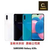 Samsung Galaxy A30s 空機 板橋實體店面 【吉盈數位商城】