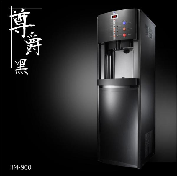 [ 家事達 ] 豪星 HS-A990FR 智慧型數位三溫(冰.溫..熱)飲水機,內置標準五道RO逆滲透 特價