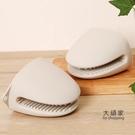 隔熱手套 加厚微波爐烤箱防滑廚房烘培耐高溫防燙硅膠套2只裝 廚房用品