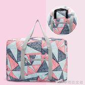 旅行包 手提旅行包大容量旅行袋衣物衣服打包袋行李收納袋便攜手提包防水 辛瑞拉