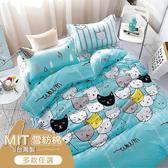 Artis台灣製【合版B1】雙人床包+枕套二人 雪紡棉 親膚柔軟