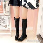 靴子女長靴高筒靴平底騎士靴歐美英倫風女鞋  名購居家