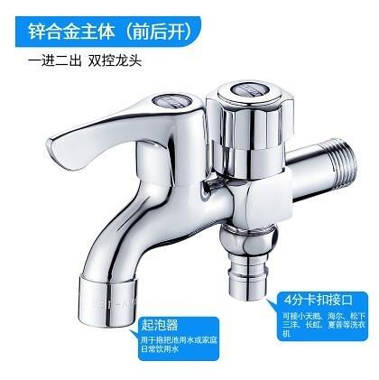 一進二出雙控水龍頭洗衣機雙出水角閥三通多功能黃銅一分二分水器 快速出貨