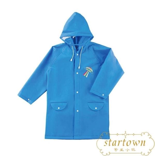 簡約中大童帶書包位雨衣兒童男女童加大帽檐長款雨衣【繁星小鎮】