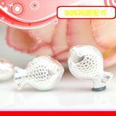銀鏡DIY S925純銀材料配件/可愛膨膨小魚兒L~適合串珠手作蠶絲蠟線/幸運衝浪繩(非316白鋼)