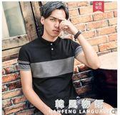 2018新款男士短袖T恤韓版有帶領港風修身潮流夏裝半袖翻領Polo衫  韓風物語
