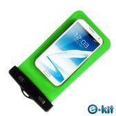 逸奇e-Kit SJ-P068_綠色 5.5吋手機防水袋20米保護套/適用Samsung S5/S4 /HTC M8/Z1/Z2/蝴蝶機/附魔鬼氈臂帶