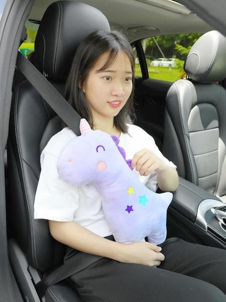 汽車護肩 汽車用安全帶護肩套創意個性保險帶可愛柔軟兒童安全固定車內【快速出貨八折搶購】