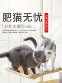 貓吊床掛式掛床掛籃貓窩貓咪窗戶秋千吸盤式掛窩窗臺玻璃寵物用品igo    韓小姐