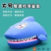 解壓減壓神器咬手大鱷魚牙齒咬手指鯊魚拔牙【淘夢屋】