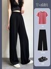 寬管褲女2021夏季新薄款冰絲垂墜感高腰寬鬆直筒黑色休閒拖地褲子 黛尼時尚精品