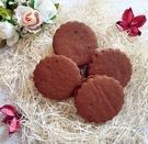 【媚力泊】濃郁咖啡餅乾2盒組 手工餅曲奇餅乾獨立包裝送禮零食餅乾伴手禮甜點咖啡下午點心