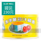 【同榮】漁港蕃茄汁黃鯖魚230g/罐,不...