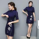 中大尺碼 改良式旗袍新款中國風刺繡短袖修身復古蕾絲打底連衣裙 Ic825【Pink 】