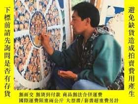 二手書博民逛書店Tibetan罕見Thangka Painting : Methods & Materials 西藏唐卡繪畫:方法