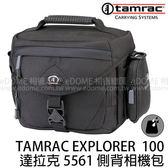 TAMRAC 達拉克 5561 黑色 側背相機包 (24期0利率 免運 國祥貿易公司貨) Explorer 探險家系列 100 型
