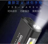 手電筒 手電筒帶充電寶強光可充電超亮多功能帶磁鐵迷妳小led 至簡元素