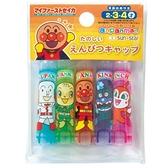 小禮堂 麵包超人 日本製 鉛筆筆蓋5入組 (幸運草款) 4901771-06959