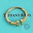 BRAND楓月 TIFFANY&CO. 蒂芬妮 金色T戒指 YG 18K金 飾品 配飾 配件 飾物 金飾