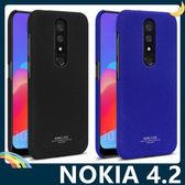 NOKIA 4.2 牛仔磨砂保護殼 PC硬殼 360度支架指環扣 霧面防滑 保護套 手機套 手機殼 諾基亞