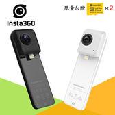 Insta360 Nano S (公司貨) +Insta360 Nano 全景相機(公司貨)