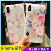 韓風小碎花 iPhone iX i7 i8 i6 i6s plus 浮雕花朵手機殼 全包邊軟殼 保護殼保護套 防摔殼