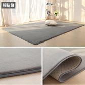 加厚珊瑚絨地毯客廳茶幾地毯臥室滿鋪床邊地毯長方形地墊簡約現代   遇見生活