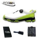 高爾夫球鞋 男士防水鞋子 pgm 旋轉鞋扣運動鞋 GSH090WGRN