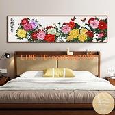 數字油彩畫diy手繪油畫填充大尺寸手工涂色風景裝飾畫定制【白嶼家居】