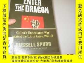 二手書博民逛書店罕見enter.the.dragon.Y178875