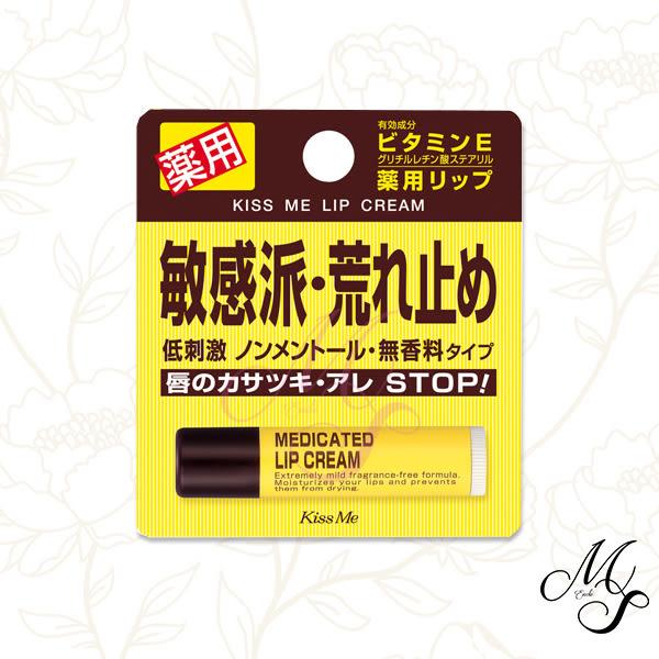 【Miss Sugar】奇士美 KISS ME 乾荒禁止護唇膏 2.5g 低刺激性無香料護脣膏