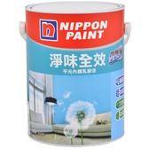 立邦淨味透氣寶乳膠漆5L-玫瑰白