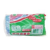 寶島環保清潔袋(垃圾袋)小48x62cm【康鄰超市】