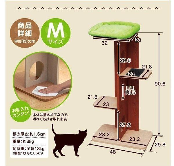 *WANG*【免運費】日本IRIS-PICL室內貓跳台-櫻桃紅-M號