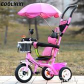 兒童三輪車腳踏車1-3-5歲手推車幼兒寶寶童車小孩嬰兒自行車CY『韓女王』