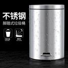 垃圾桶帶蓋大號商用廚房家用廁所客廳衛生間分類腳踏不銹鋼垃圾桶NMS【蘿莉新品】