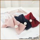 『坂井.亞希子』素色簡約寬版珍珠蝴蝶結髮夾