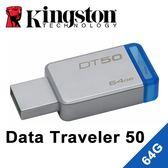 金士頓 DT50 64G U3 隨身碟