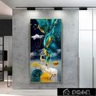 裝飾畫 客廳裝飾畫玄關晶瓷畫走廊過道入戶壁畫輕奢中式豎版簡約現代掛畫