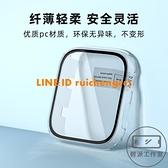 適用iwatch保護殼6/se蘋果手表保護套applewatch4/5殼膜一體