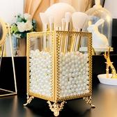 化妝刷桶美妝刷筒收納盒玻璃透明刷筒桌面收納盒帶蓋【聚寶屋】