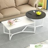 創意北歐茶几簡約茶台茶桌現代小戶型客廳方形小桌子時尚經濟型