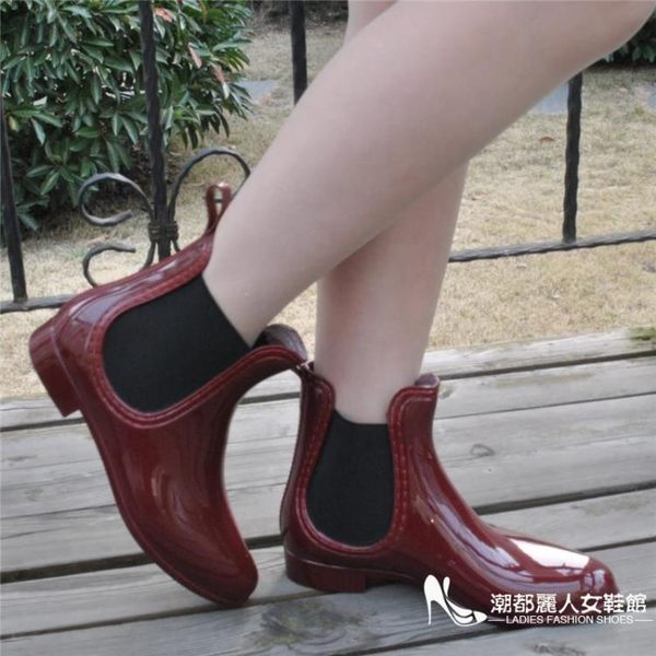女雨鞋春秋鬆緊帶果凍低幫雨靴短筒雨鞋防滑防水耐磨低筒女鞋水鞋