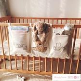 床邊掛袋 純棉嬰兒床收納袋掛袋寶寶床頭尿布尿片尿不濕收納床邊儲物置物袋 潮流