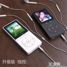 銳族X20可線控功能MP3 MP4音樂播放器 學生款隨身聽可愛小型便攜式P3 3C優購